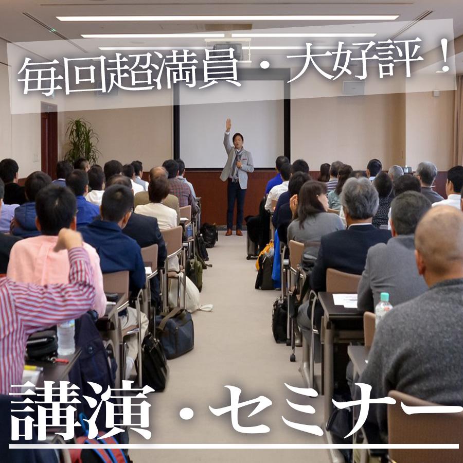 prbloks_seminar2